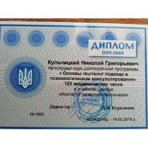 Сертификаты iRehab